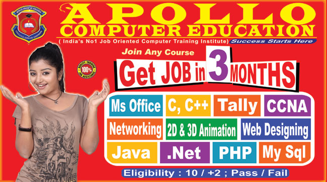 csc computer education courses  Welcome to Apollo Computer Education Ltd - Welcome to Apollo ...